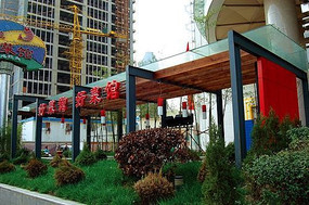 现代金属架钢化玻璃顶休闲廊架