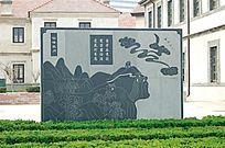 仙峰夜月石雕小品