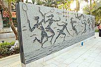 运动雕刻文化墙
