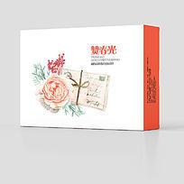 赞春光青春回忆礼品包装盒设计