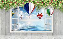 3D立体窗气球主题空间背景墙