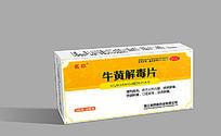 传统中国风药品外包装
