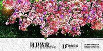 迪加瓷砖瓷片海报