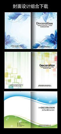 动感简洁抽象画册封面图片设计下载