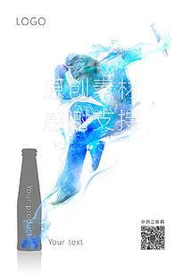 动感水墨风格产品海报设计
