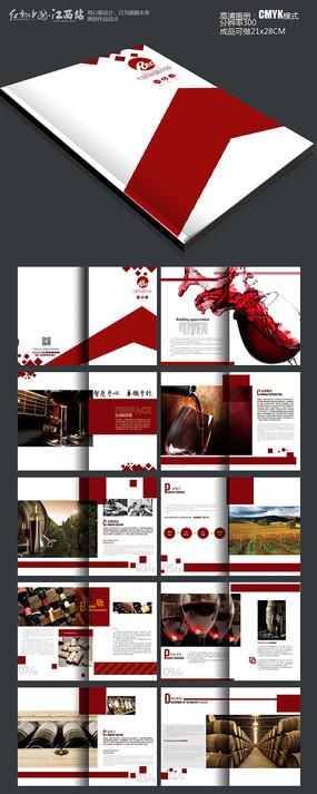 高端红酒画册版式设计