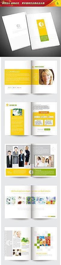 黄色画册科技画册PSD模板