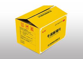 简洁黄色药品外包装 PSD