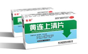 蓝绿箭头药品包装 PSD