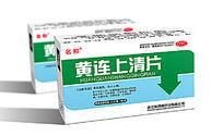 蓝绿箭头药品包装