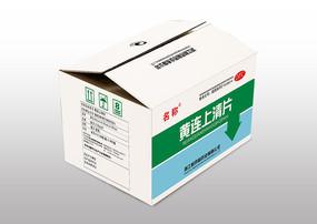 蓝绿箭头药品外包装 PSD