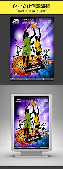 蓝球俱乐部运动创意宣传海报