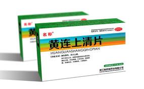 绿色彩条药品包装 PSD