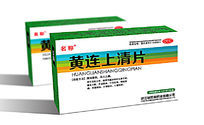 绿色彩条药品包装