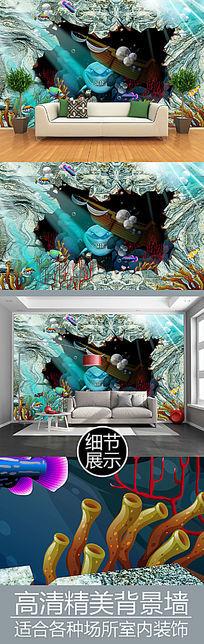 梦幻海底世界3D背景墙