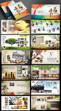 青春同学录纪念画册