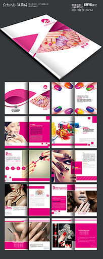 时尚彩妆美甲画册设计模板