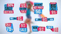 淘宝电商微信打折促销广告小视频模板