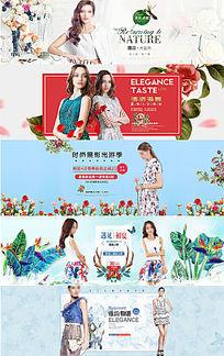 淘宝天猫夏季女装全屏促销海报