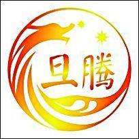 中国风旦腾公司logo设计cdr源文件