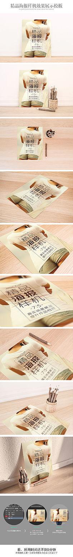 桌面上的文件海报样机 PSD