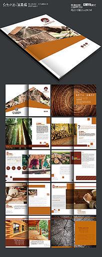 最新创意木业画册模板
