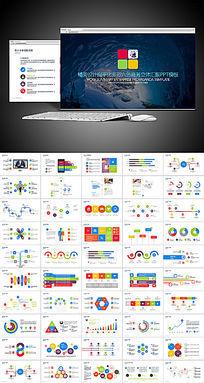 扁平化多彩商务立体图表模版工作报告宣传