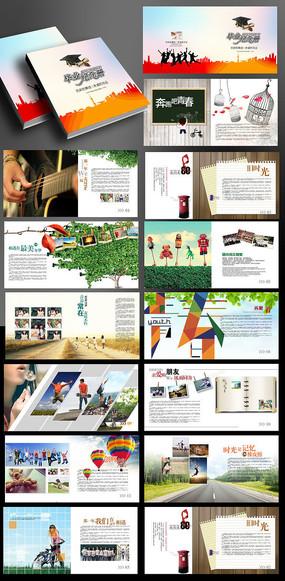 毕业纪念册同学录画册设计 PSD