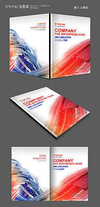 炫彩科技画册封面模板设计