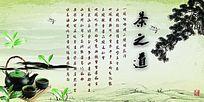 茶文化茶道展板