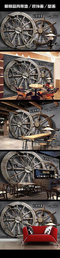 复古怀旧车轮麻绳背景墙