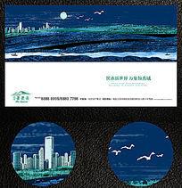 高端蓝色油画风房地产广告