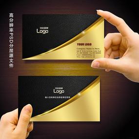 高贵名片设计欣赏 黄金属名片