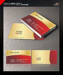 红金高端名片设计学校名片设计