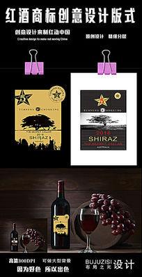 红酒商标创意设计版式