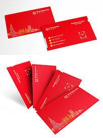 红色建筑房地产名片