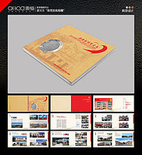 简约画册邮册版式设计