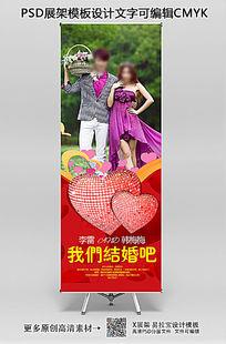 浪漫婚礼X展架设计