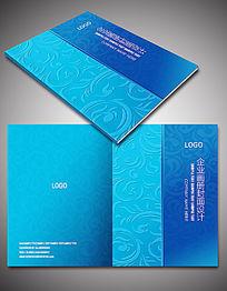 蓝色花纹画册封面设计