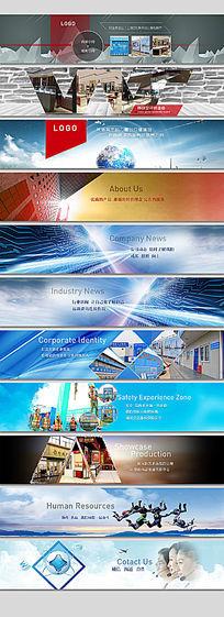 商务风格全套展示公司企业banner PSD分层素材 PSD