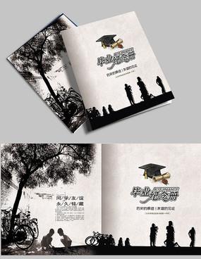 水墨画毕业纪念册同学录封面