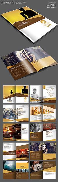 寺庙佛教画册版式设计