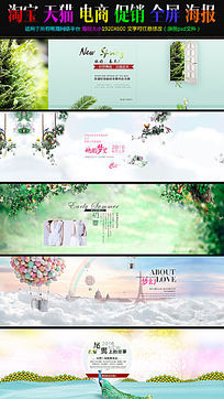 淘宝春夏韩版女装海报促销广告素材psd图片