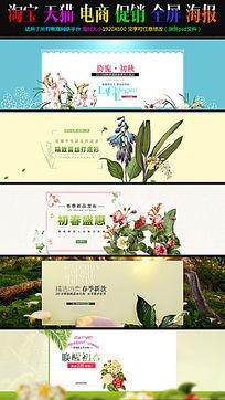 淘宝天猫女装春夏海报广告素材psd设计模板