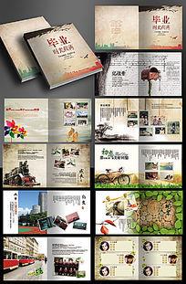 同学录毕业纪念册画册设计