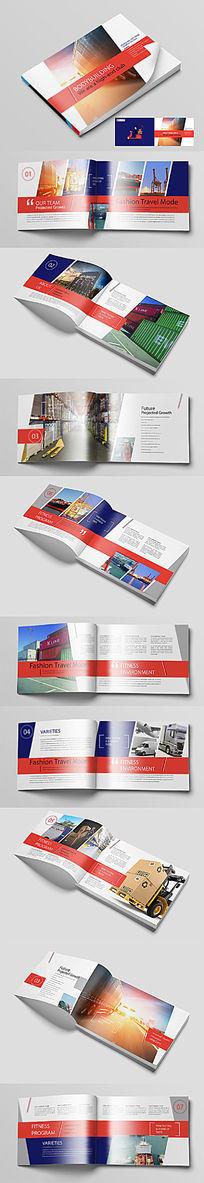 现代物流画册设计