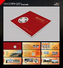 邮册画册版式设计