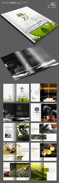 中国风茶叶画册版式设计模版