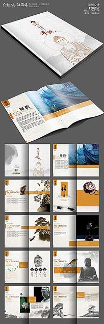 中国风佛教寺庙画册版式设计