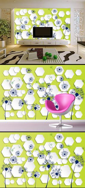 3D立体时尚蒲公英电视背景墙壁画